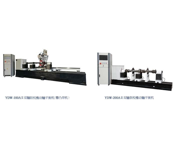 山东双轴联校传动轴平衡机